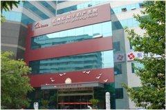 杭州红房子妇产医院门诊大楼