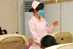 红房子妇产医院患者输液区