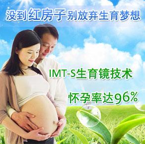 输卵管不通的治疗方法