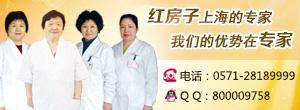 """杭州红房子妇产医院开通""""小月子""""服务中心"""